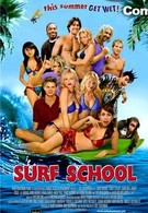 Школа серфинга (2006)