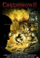 Калейдоскоп ужасов 3 (2006)