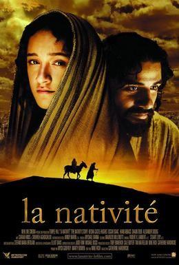 Постер фильма Божественное рождение (2006)