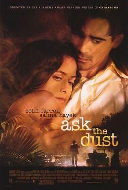 Постер фильма Спроси у пыли (2006)