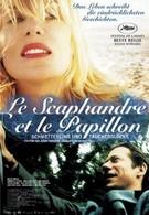 Скафандр и бабочка (2007)