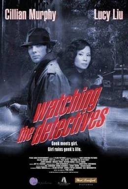 Постер фильма Насмотревшись детективов (2007)