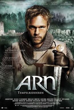 Постер фильма Арн: Рыцарь-тамплиер (2007)