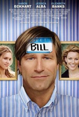 Постер фильма Привет, Билл! (2007)
