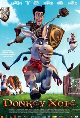 Постер фильма Дон Кихот (2007)