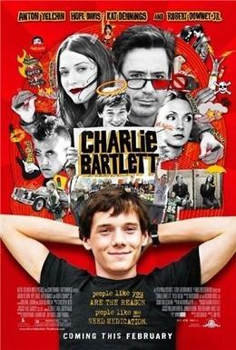 Постер фильма Проделки в колледже (2007)