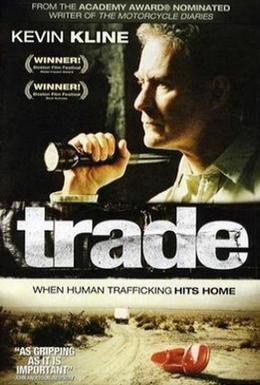 Постер фильма Рабство (2007)