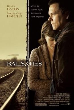 Постер фильма Пути и путы (2007)