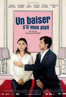 Постер фильма Давай поцелуемся (2007)