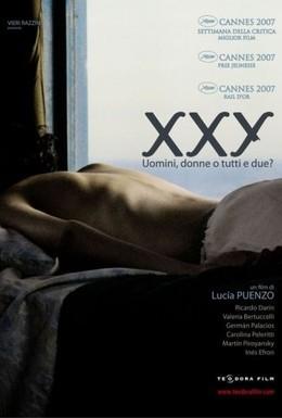 Постер фильма Икс-Икс-Игрек (2007)