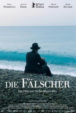 Постер фильма Фальшивомонетчики (2007)