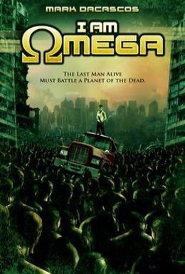 Постер фильма Я воин (2007)