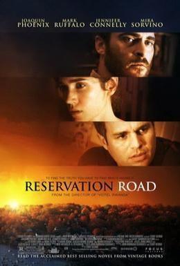 Постер фильма Запретная дорога (2007)