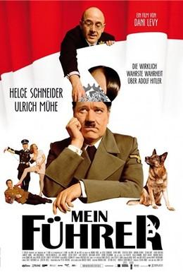 Постер фильма Мой Фюрер, или Самая правдивая правда об Адольфе Гитлере (2007)