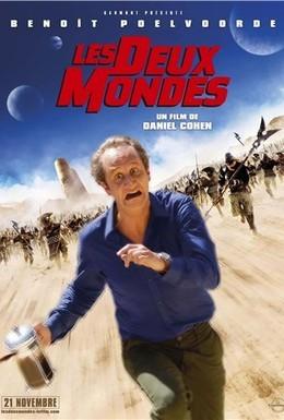 Постер фильма Два мира (2007)