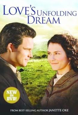 Постер фильма Мечта любви (2007)
