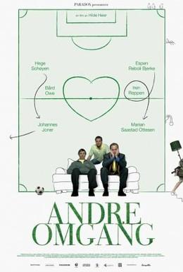Постер фильма Вторая половина (2007)