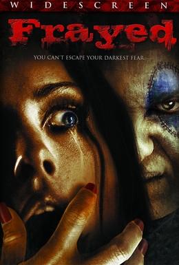 Постер фильма Стертое (2007)