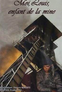 Постер фильма Я, Луи, дитя шахты (2007)