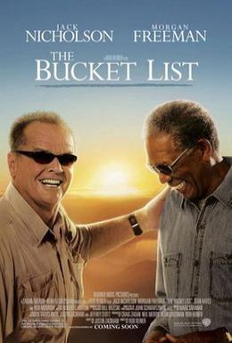 Постер фильма Пока не сыграл в ящик (2007)