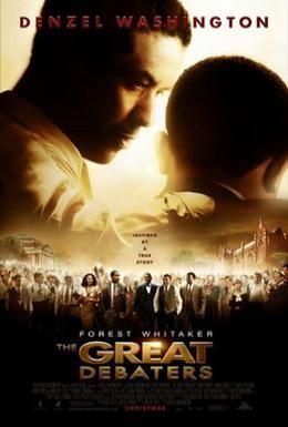 Постер фильма Большие спорщики (2007)