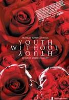 Молодость без молодости (2007)