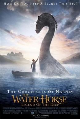Постер фильма Мой домашний динозавр (2007)