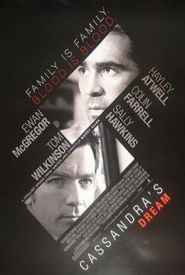 Постер фильма Мечта Кассандры (2007)