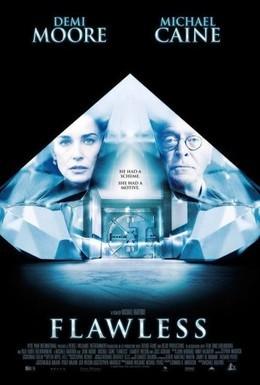 Постер фильма Без изъяна (2007)