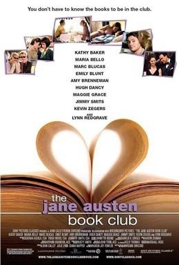 Постер фильма Жизнь по Джейн Остин (2007)
