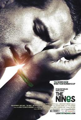 Постер фильма Девятки (2007)
