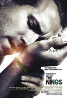 Девятки (2007)