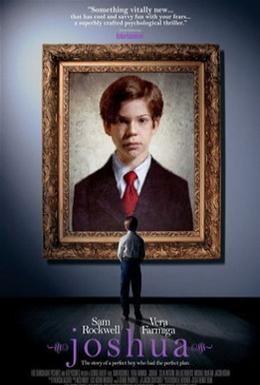 Постер фильма Джошуа (2007)