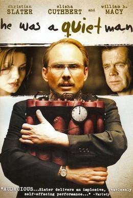 Постер фильма Он был тихоней (2007)
