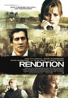 Версия (2007)