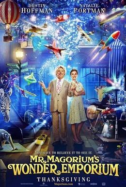 Постер фильма Лавка чудес (2007)