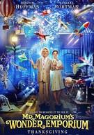 Лавка чудес (2007)