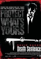Смертный приговор (2007)