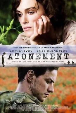 Постер фильма Искупление (2007)