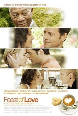 Постер фильма Праздник любви (2007)