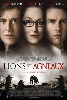 Постер фильма Львы для ягнят (2007)