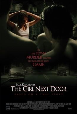 Постер фильма Девушка по соседству (2007)