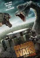 Boйна динозавров (2007)