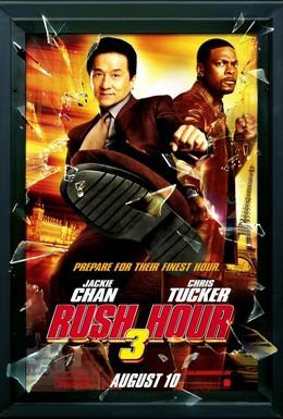 Постер фильма Час пик 3 (2007)