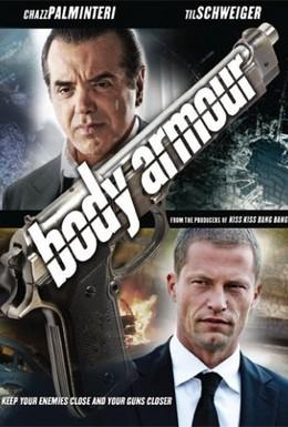 Постер фильма Бронежилет (2007)