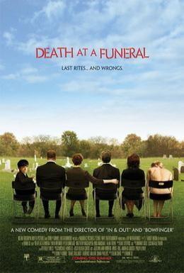 Постер фильма Смерть на похоронах (2007)