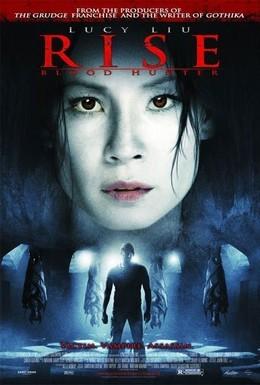 Постер фильма Вампирша (2007)