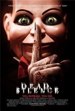 Постер фильма Мертвая тишина (2007)