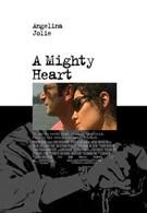 Её сердце (2007)
