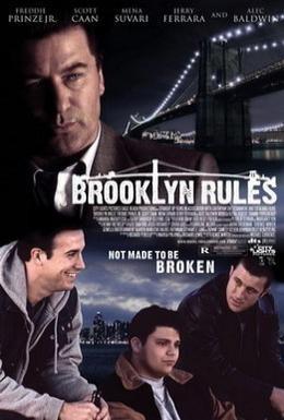 Постер фильма Законы Бруклина (2007)
